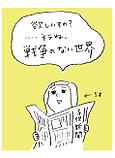 Manga2_2012