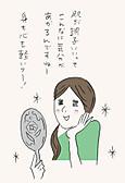 Manga3_2011
