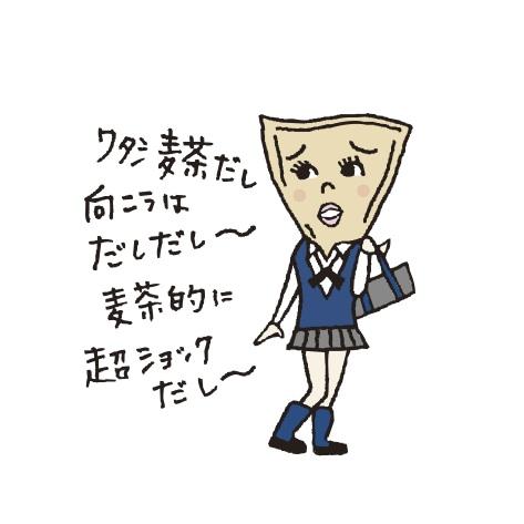 Manga1_2012