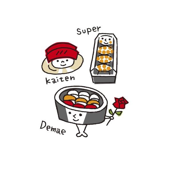 Sushi_2012