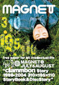 MAGNET 08 / July&August.2004