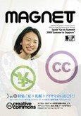 MAGNET24 / iSummit issue 2008