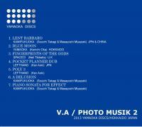 Photo_musik2_2